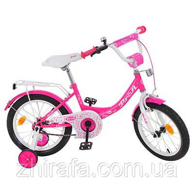 """Двухколесный велосипед  Profi Princess  14"""" Малиновый"""