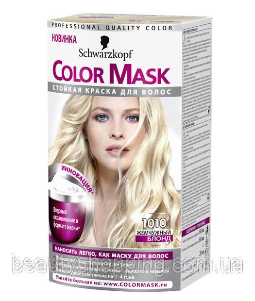 Маска-краска для волос палет