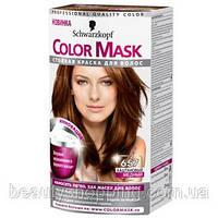 Краска для волос Palette Color Mask 657 Каштановый медный