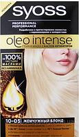 Syoss Oleo Intense 10-05 Жемчужный Блонд