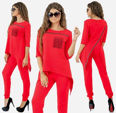Женский спортивный костюм с жемчугом. Красный, 4 цвета. Р-ры: 42,44,46.