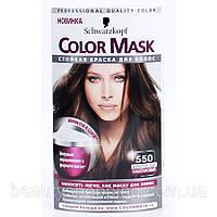 Краска для волос Palette Color Mask 550 Золотистый Каштановый