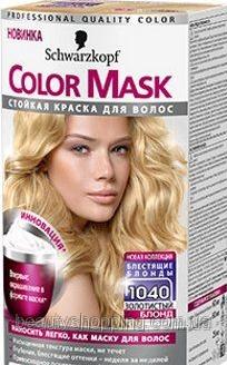 Маска для волос палетте