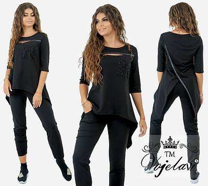 Женский спортивный костюм с жемчугом. Чёрный, 4 цвета. Р-ры: 42,44,46.