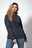 Женская демисезонная куртка. Код модели К-120-37-20. Цвет темно синий.