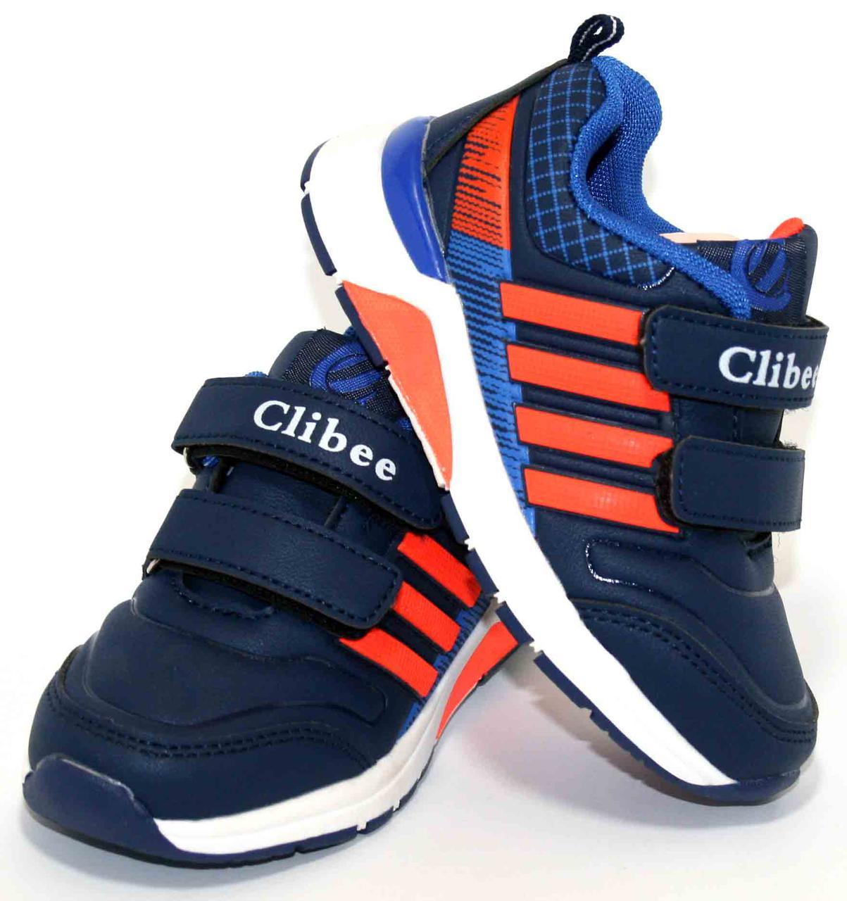 Детские кроссовки для мальчика Clibee Польша размеры 26-31