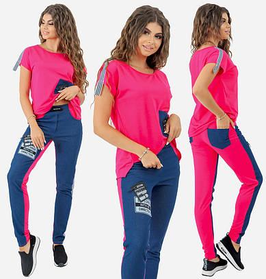 Спортивный костюм с джинсом. Малиновый, 3 цвета. Р-ры: 42,44,46.