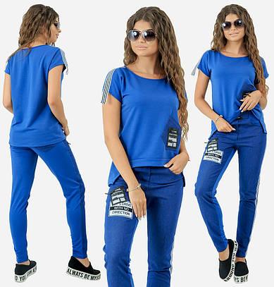 Спортивный костюм с джинсом. Синий, 3 цвета. Р-ры: 42,44,46.