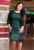 Женское нарядное платье большого размера, фото 1
