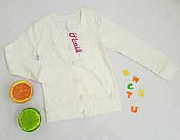 Кофта на пуговицах на девочку, трикотаж, размер 122-164, молочный