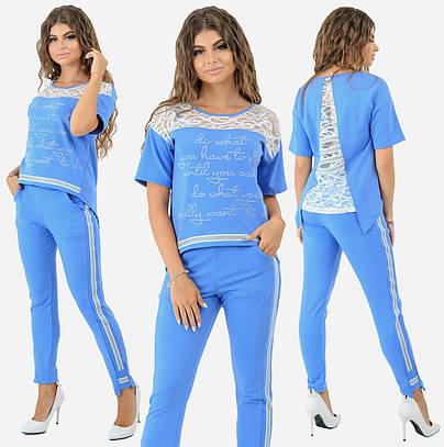 Женский прогулочный костюм с гипюром. Голубой, 4 цвета. Р-ры: 42,44,46.