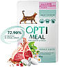 Optimeal Adult Cat с ягненком и овощами в желе, 12 шт