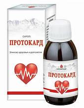 Протокард сироп от сердечных заболеваний