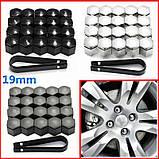 Защитные пластиковые крышки на колесные гайки 19 мм черные, фото 10