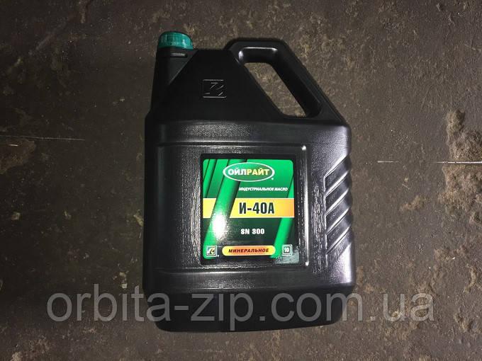 Масло индустриальное OIL RIGHT И-40А (Канистра 10л)