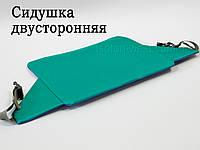 Сидушка двусторонняя, износостойкая, сине-зеленый цвет 38х29 см, фото 1