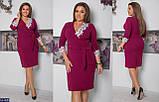 Нарядное платье большого размера 50,52,54,56,58,60, фото 2