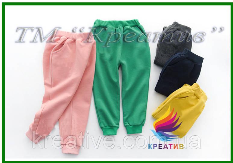 Детские штаны спортивные из трикотажа под заказ от 50 ед.