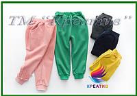 Детские штаны спортивные из трикотажа под заказ от 50 ед., фото 1