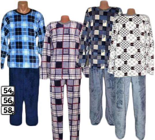 3f888119d918e Пижама зимняя махровая для мальчика, подростка. р.р.40-58, цена 455 грн.,  купить в Днепре — Prom.ua (ID#285969375)