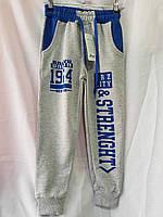 Спортивныештаныподростковыедля мальчика 9-12 лет, серые с синим