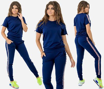 Женский спортивный костюм с лентой. Синий, 3 цвета. Р-ры: 42,44,46.