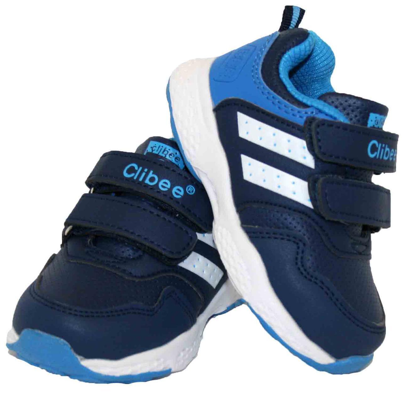 Дитячі кросівки для хлопчиків Clibee Польща розміри 20-25