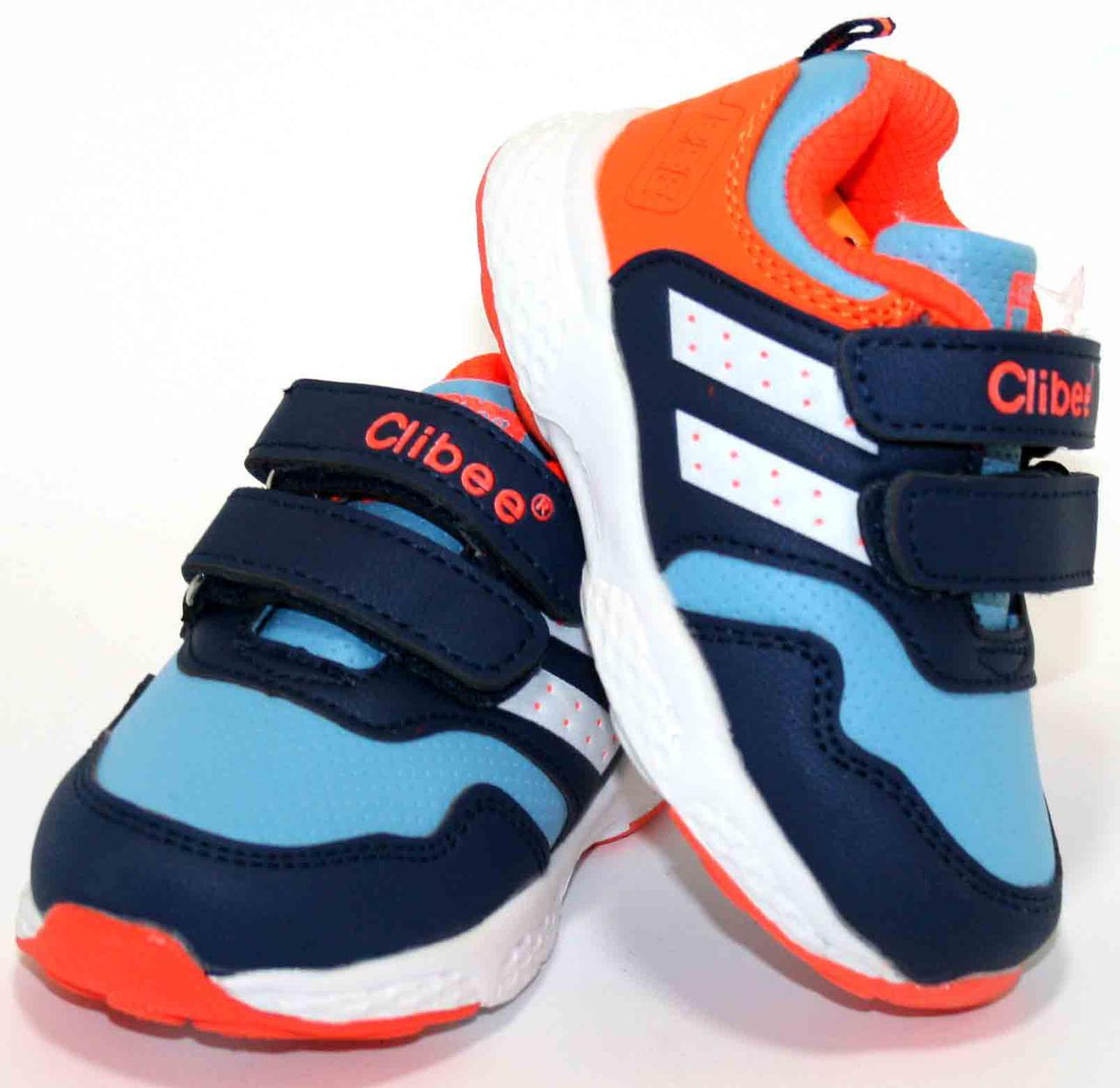 c077db62 Детские кроссовки для мальчиков Clibee Польша размеры 20-25 -  Интернет-магазин