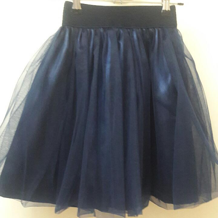 """Школьная юбка для девочки """"Фатина"""""""