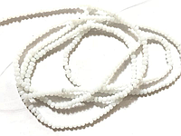 Бусина стекло, гранёнка, хрусталь, Матовый, Белый, 2 мм