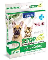 PR020118 Природа ProVET Bio Инсектостоп ошейник от блох и клещей для кошек и собак, 35 см