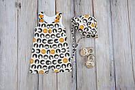 """Комплект одежды для малыша """"Барселона"""", Polar Bear, фото 1"""