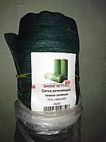 Сетка затеняющая 80 г/м2, 6х50м, зат. 75%, темно зеленая, фото 1