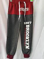 """Спортивныештаныподростковыедля мальчика """"Brooklyn""""13-16 лет, темно-серые с красным"""