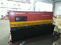 Гидравлические Гильотинные ножницы Yangli QC12Y-6х2500