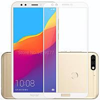 """Защитное стекло AVG для Huawei Y7 2018 / Y7 Prime 5.99"""" полноэкранное белое"""