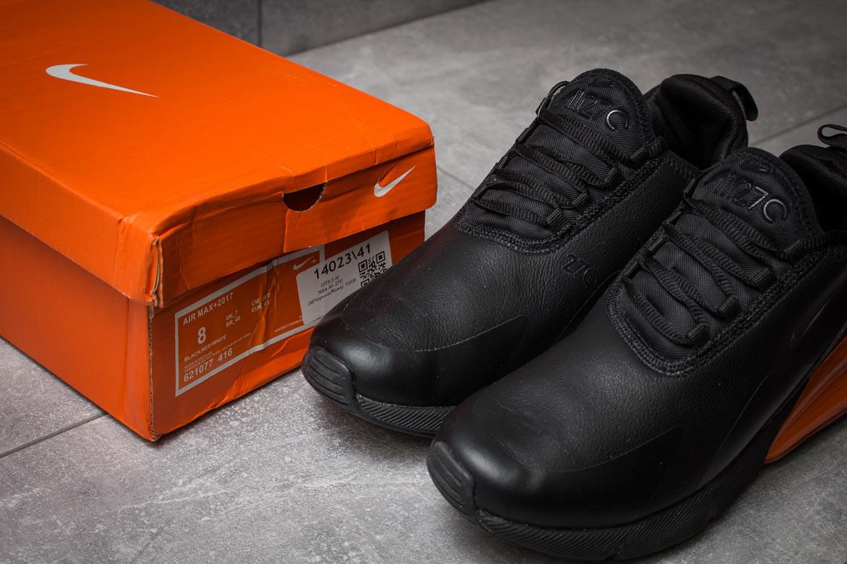 d1bb52276313 ... Мужские модные кроссовки Nike Air 270 (Найк Аэр) на осень черные с оранжевой  вставкой ...