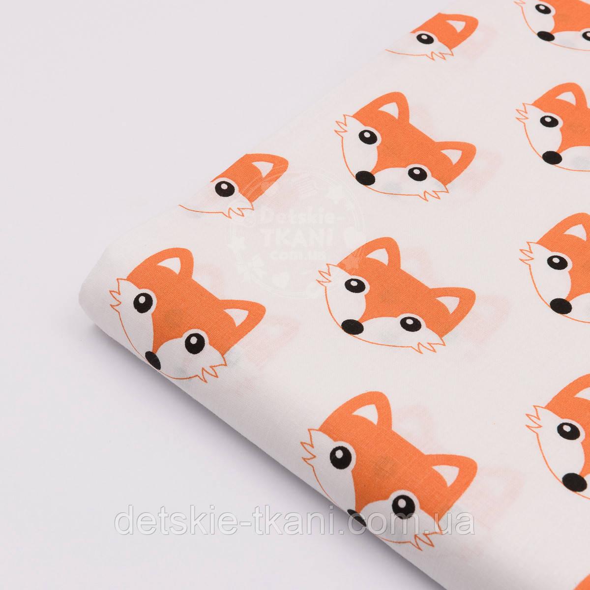 Отрез ткани №279а бязь с мордочками лисичек оранжевого цвета  размером 52*160 см