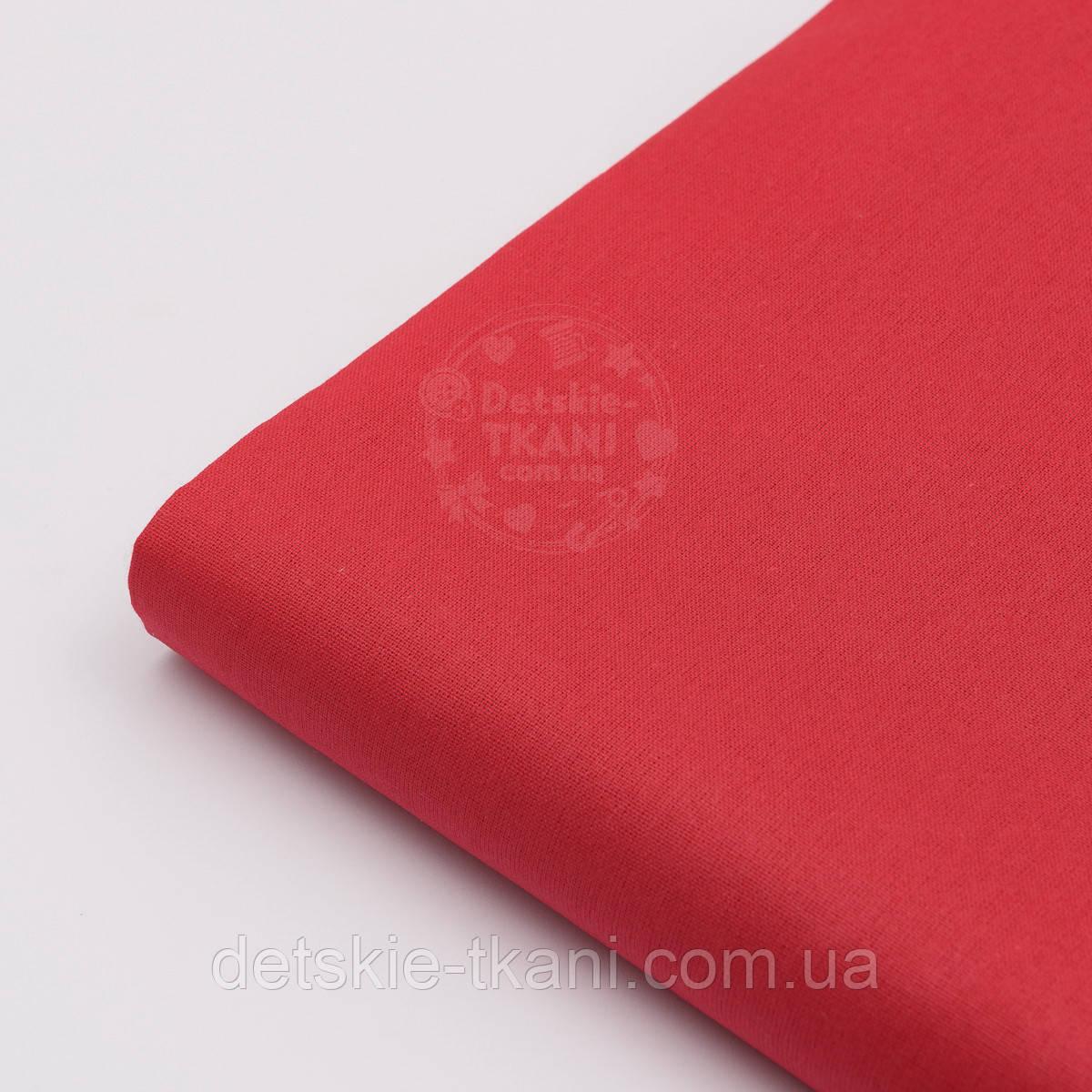Лоскут ткани №330а  тёмно-красная однотонная, размер 15*160 см