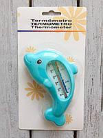 """Термометр для измерения температуры воды """"Дельфинчик"""" голубой"""