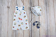 """Комплект одежды для малыша """"Барселона"""", Морской"""