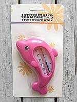 """Термометр для измерения температуры воды """"Дельфинчик"""" розовый"""