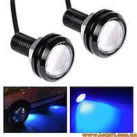 2шт Голубые LED линзы 23мм 9W (дневные ходовые огни светодиодные, ДХО, DRL, орлиный глаз)