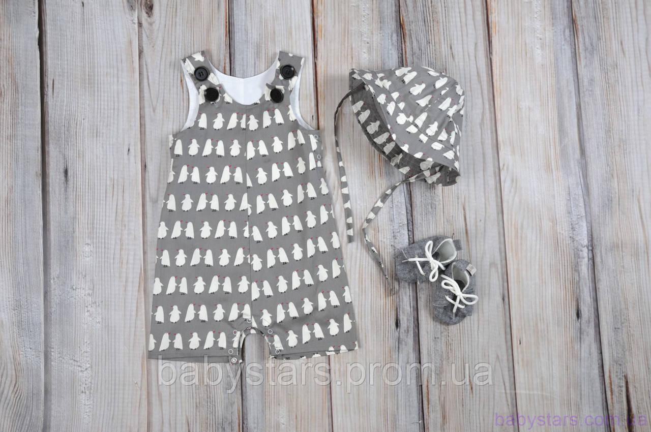 """Комплект одежды для малыша """"Барселона"""", Пингвины"""