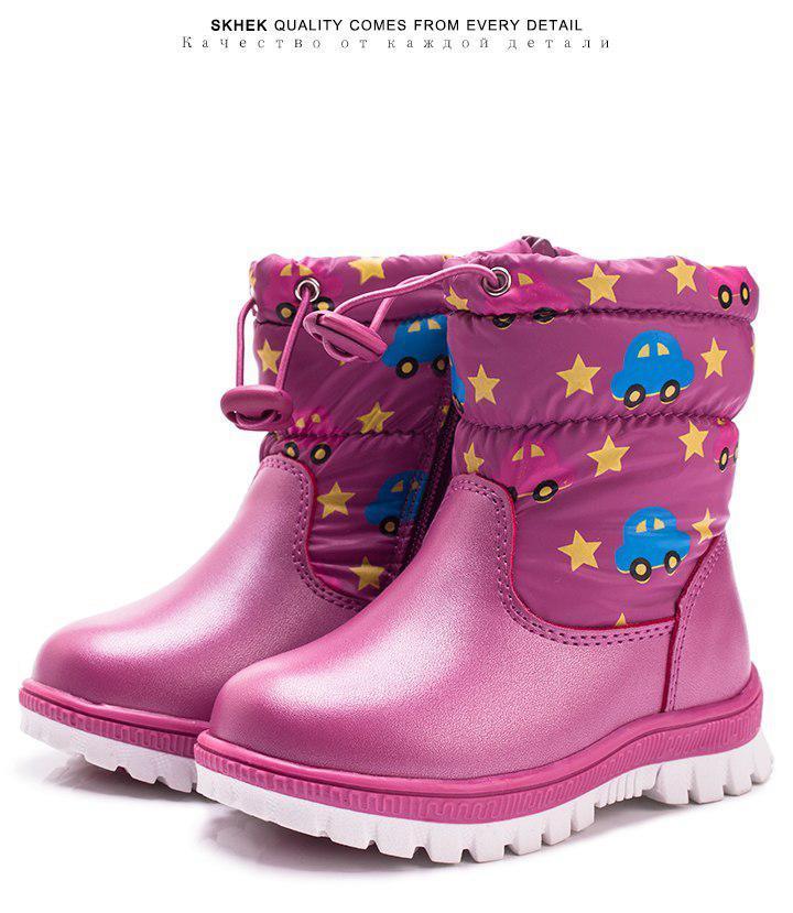 10fdc4865aee96 Зимові чобітки для дівчаток : продажа, цена в Львові. Зимове дитяче ...
