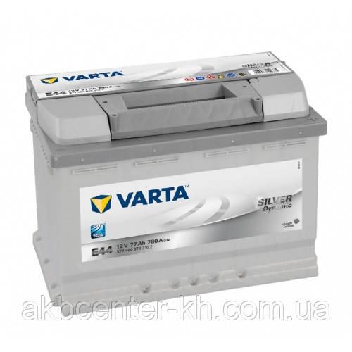 Автомобильные аккумуляторы VARTA 6CT-77Aз 780A R