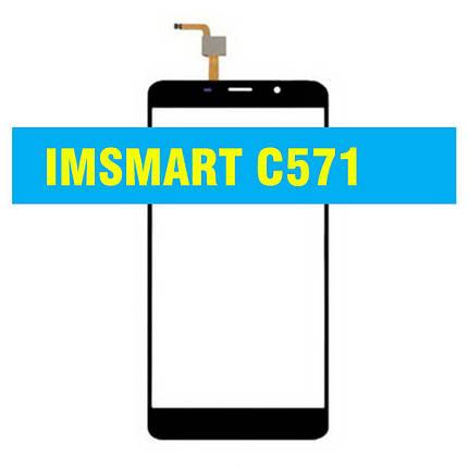 Cенсорный экран IMSMART C571 BLACK, фото 2