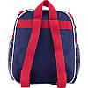 Рюкзак дошкольный Kite K18-535XXS, фото 6
