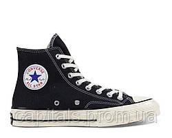 "Женские кеды Converse Chuck Taylor All Star II High ""Black/White/Navy"""