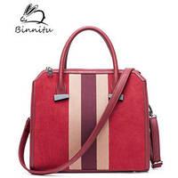 Стильная качественная сумка BINNITU полосы 3 цвета, фото 1